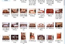 ① 红木家具图片完整版